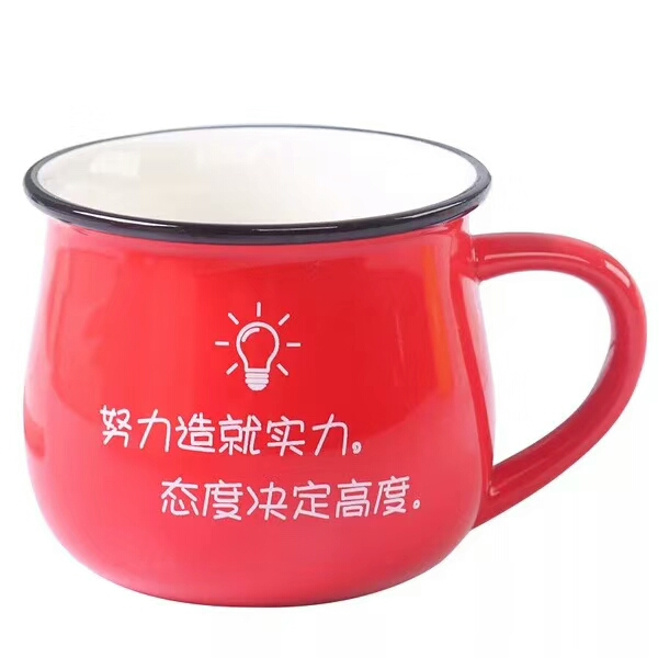 Customized Logo Red Color Large Enamel Looks Ceramic Mug