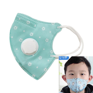 Children Disposable Printed Face Mask