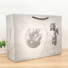 Kraft Paper Food Packaging Bag Hand Pinch Seal Alone Customizable Packaging Bag
