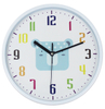 Slient Decorative Modern Simple New Arrival Kids Room Wall Clock