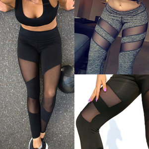 Women's Trousers Pants Seamless Leggings Mesh Patchwork Leggings Sports Long Leg Elastic Pants Fitness Yoga Pants