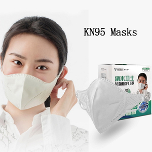 Portable Respirator N95 Filter Mask KN95 Mask Particulate Respirator With 4 Ply Non Woven