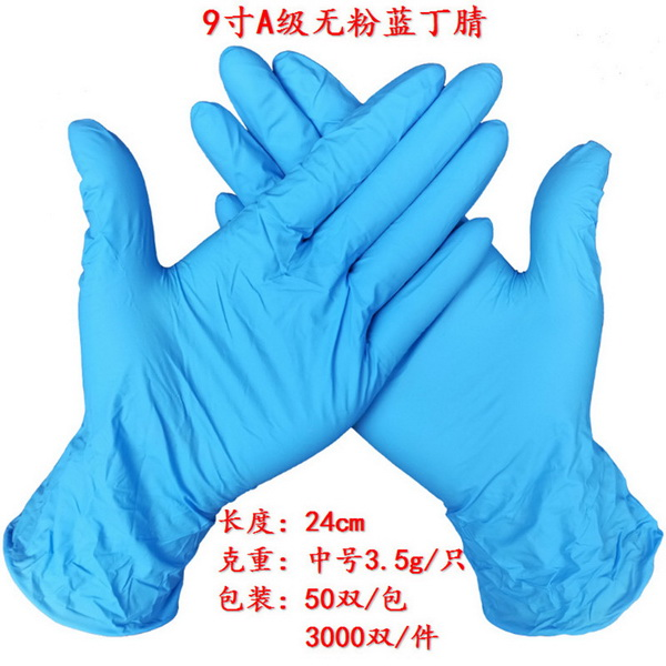 Medical Surgical Sterile Latex Disposable Glove