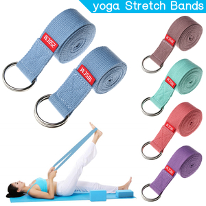 1PC 185/250cm Yoga Belt Slackline Stretch Band Strap Flex Bar Pull Up Assist Fitness Training Tools