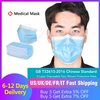 3 Ply Medical Surgical Face Mask Earloop Mecial Disposable Mask
