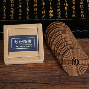 20 Plates/Box Handmade Spiral Coil Incense Fragrance Home Buddhism Relaxing Yoga Silence Meditation Fresh Air Aromatherapy