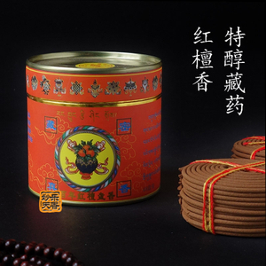 Tibet's Religious Teachers Impart Production of Natural Herbal Coil Incense, Role in The Prevention of Influenza, 48 Coil