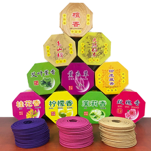 32 Pcs/box Sandalwood Incense Coil Incense Tibetan Incense Bathroom Interior Bedroom Toilet Odor of Natural Perfume Aromatherapy
