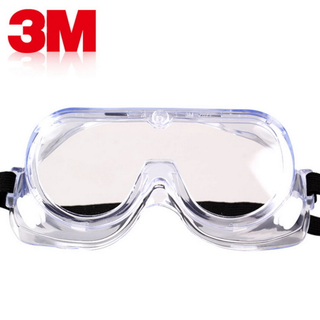 Goggle Eye Glasses Goggles Safety