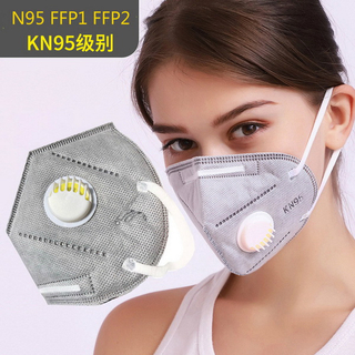 N95 KN95 Face Mask With Breathing Valve Disposable 4ply Air Filter Masks