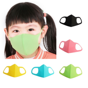 Ffp2 Anti Dust Mask Safety Respirator Protection Children Dust Mask