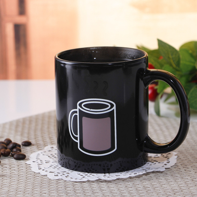 330ML Black Glaze The Constellation Magic Mug Ceramic Heat Changing Coffee Mug