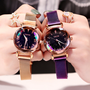 Luxury Rose Gold Women Watch Magnet Starry Sky Wrist Watch
