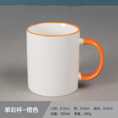 11oz White Coated Sublimation Thermo Mug on Wholesale