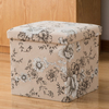 PU Leather Square Folding Storag Stool/Storage Seat/Storage ottoman